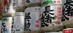 japan-1181622_1280