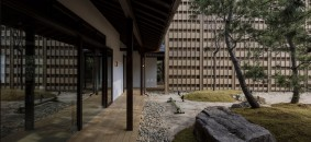 Communal Garden by Tomohiro Sakashita